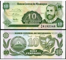 Никарагуа 10 сентаво 1991