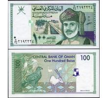 Оман 100 байс 1995