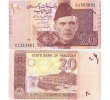 Пакистан 20 рупий 2005