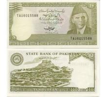 Пакистан 10 рупий 1983-1984