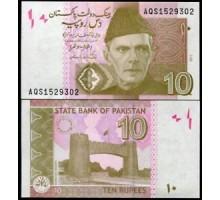 Пакистан 10 рупий 2017