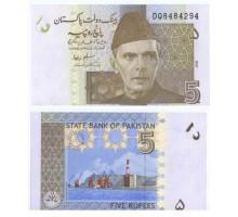 Пакистан 5 рупий 2009