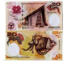 Папуа-Новая Гвинея 20 кина 2008 юбилейная