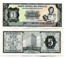 Парагвай 5 гуарани 1952