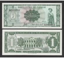 Парагвай 1 гуарани 1963