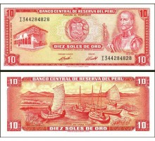 Перу 10 солей 1975-1976