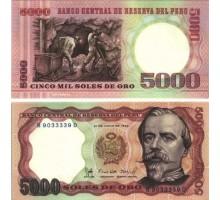Перу 5000 соль 1985