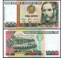 Перу 1000 инти 1988