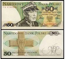 Польша 50 злотых 1986-1988