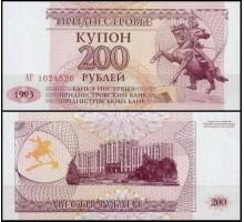 Приднестровье 200 рублей 1993