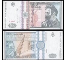 Румыния 500 лей 1992