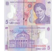 Румыния 5 лей 2005