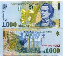Румыния 1000 лей 1998