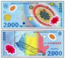 Румыния 2000 лей 1999