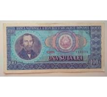 Румыния 100 лей 1966