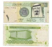 Саудовская Аравия 1 риал 2012