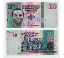 Свазиленд 10 эмалангени 2015 (2017)