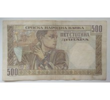 Сербия 500 динар 1941