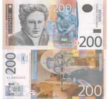 Сербия 200 динар 2013