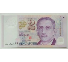 Сингапур 2 доллара
