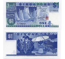 Сингапур 1 доллар 1987
