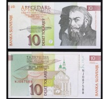 Словения 10 толаров 1992