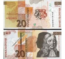 Словения 20 толаров 1992