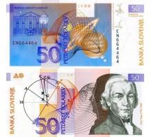 Словения 50 толаров 1992