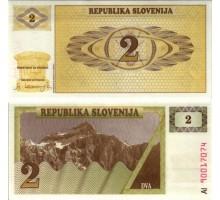 Словения 2 толара 1990