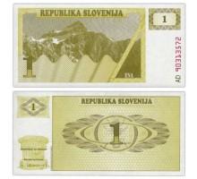 Словения 1 толар 1990