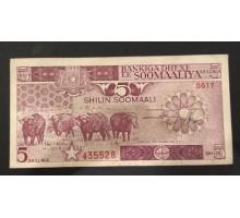 Сомали 5 шиллингов 1987