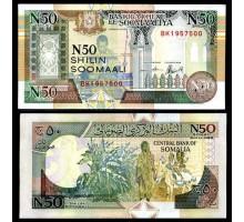 Сомали 50 шиллингов 1991
