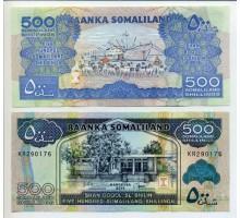 Сомалиленд 500 шиллингов 2008-2011