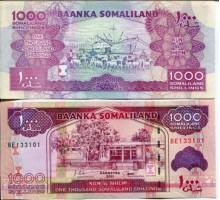 Сомалиленд 1000 шиллингов 2011