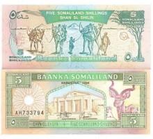 Сомалиленд 5 шиллингов 1994