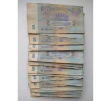 СССР 5 рублей 1961