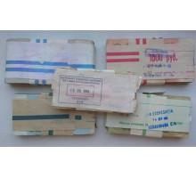 Банкноты СССР. 1, 3, 5, 10, 25 рублей. 500 шт.