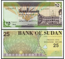 Судан 25 фунтов 1992