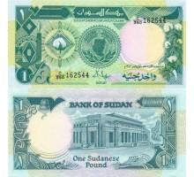 Судан 1 фунт 1987