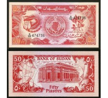 Судан 50 пиастров 1987