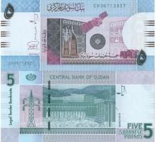 Судан 5 фунтов 2015