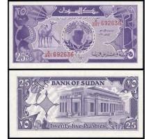 Судан 25 пиастров 1987