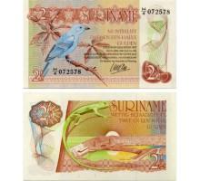 Суринам 2,5 гульдена 1985