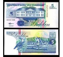 Суринам 5 гульденов 1998