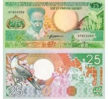 Суринам 25 гульденов 1988