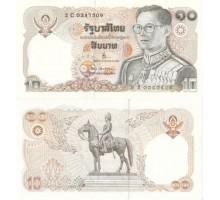 Таиланд 10 бат 1980