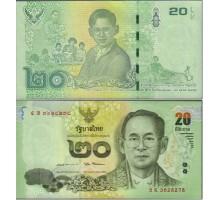Таиланд 20 бат 2017 юбилейная