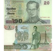 Таиланд 20 бат 2003