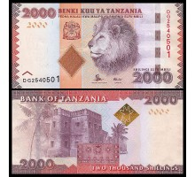 Танзания 2000 шиллингов 2015