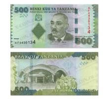 Танзания 500 шиллингов 2010-2015